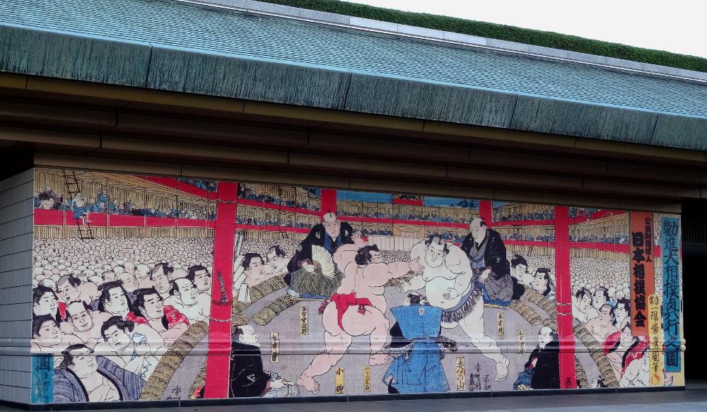 Devanture de l'Arène de sumo Kokugikan, dans le quartier Ryogoku (Tokyo)