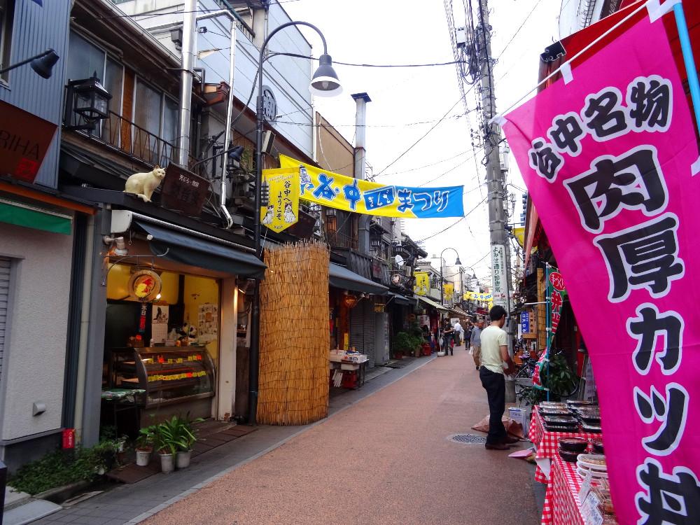 Quartier Yanaka, paisible et authentique (Tokyo)