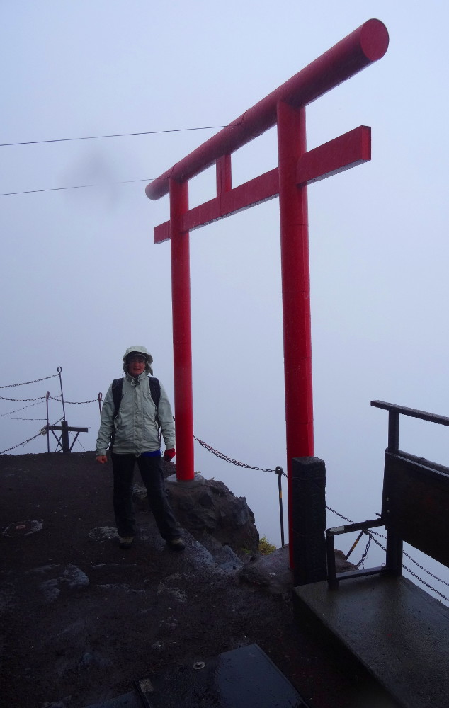 Ascension du Mont Fuji par le Yoshida Trail