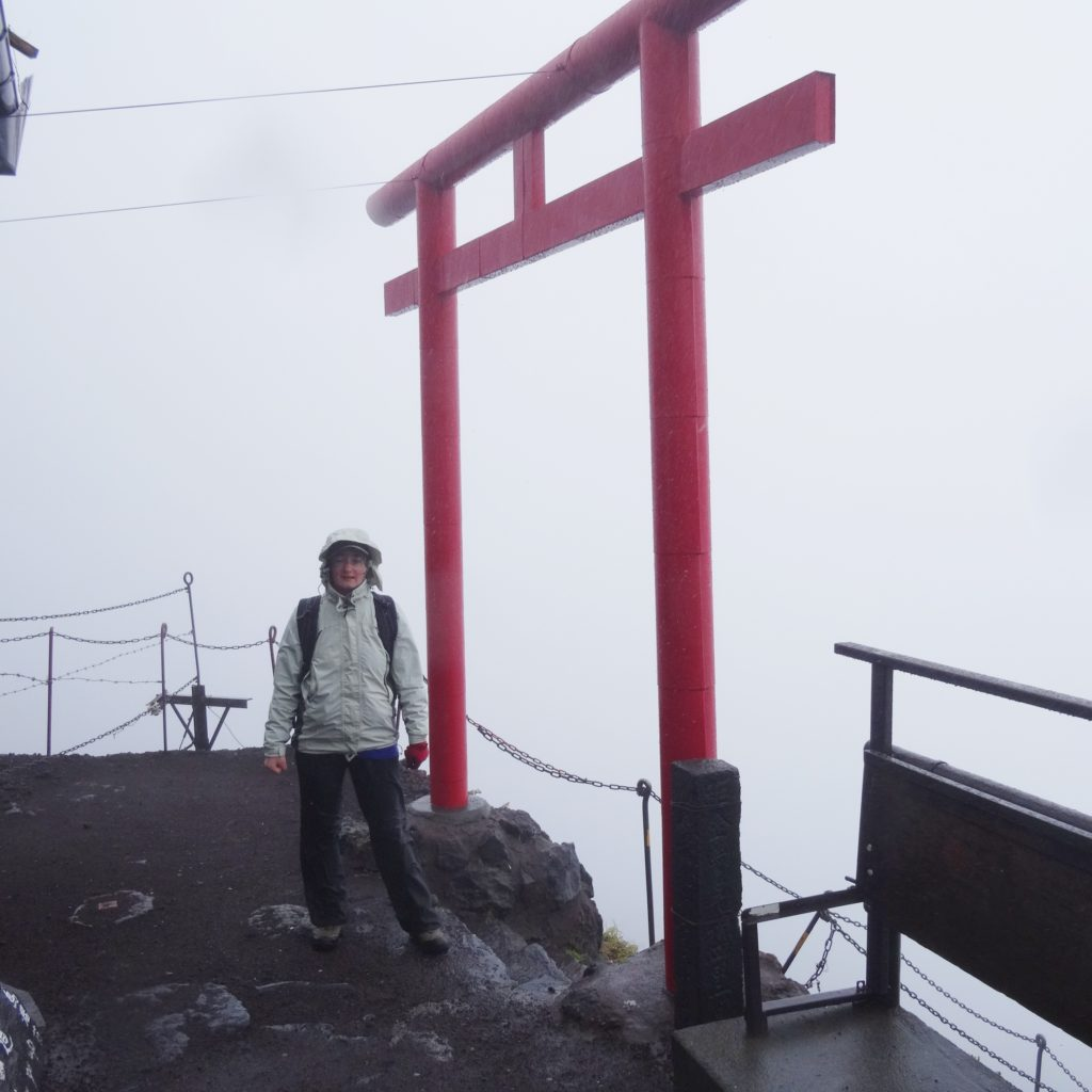8e station Mont Fuji Japon